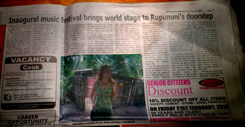 Iryna Muha at Rupununi Music and Arts Festival 2014